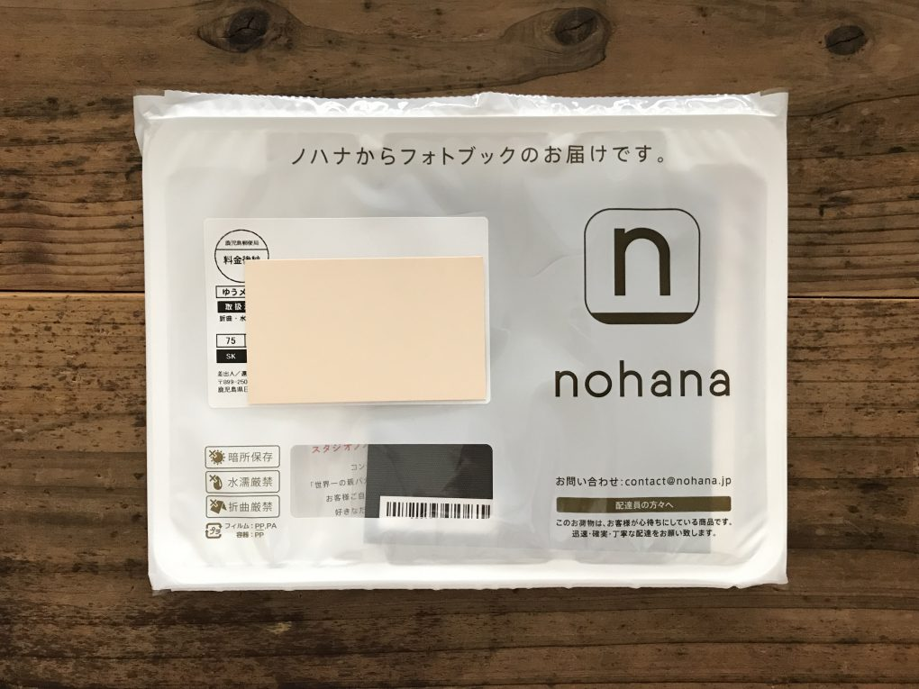 nohana-photobook